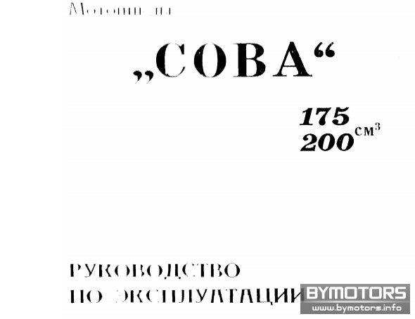 Ппкоп 0104059 1 3 нота схема: http://twlwfift.appspot.com/ppkop-0104059-1-3-nota-shema.html