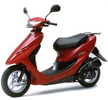 Инструкции По Ремонту Honda Dio 34