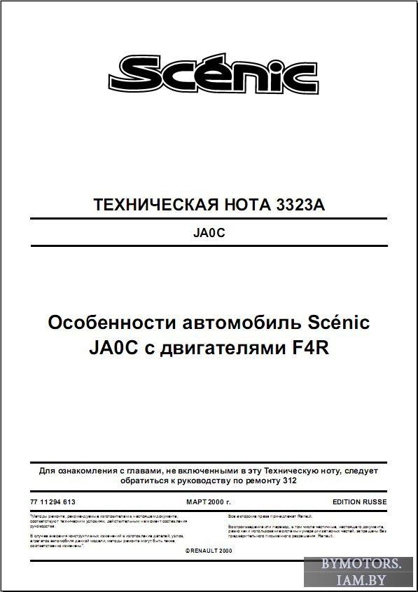 Полный сборник технической
