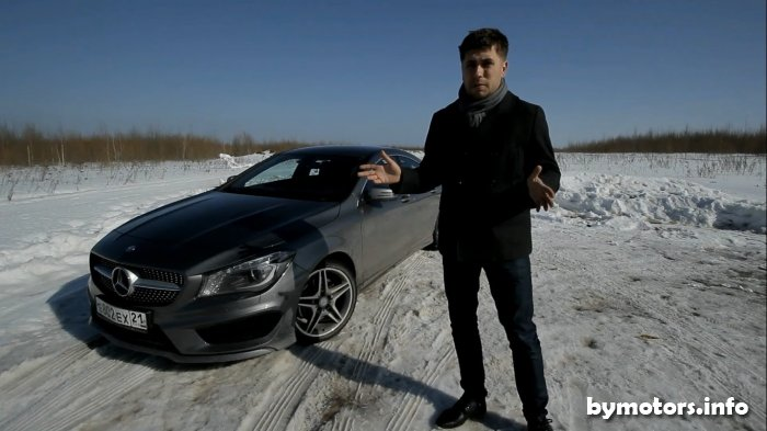 Mercedes-Benz CLA 250 4Matic Тест-драйв. Anton Avtoman.